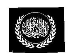 Hassan, Mohamed Ezzat H.