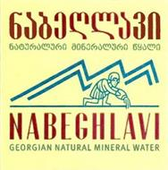 NABEGHLAVI GEORGIAN NATURAL MINERAL WATER