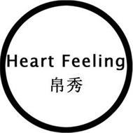 HEART FEELING