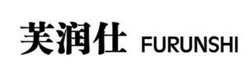 FURUNSHI