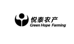 GREEN HOPE FARMING