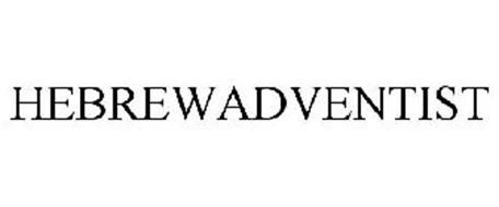 HEBREWADVENTIST