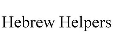 HEBREW HELPERS