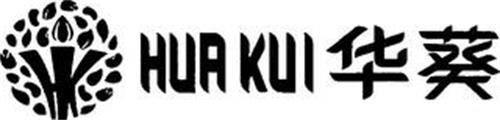 HK HUA KUI