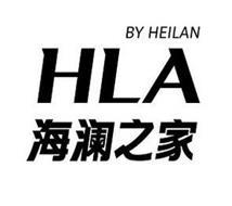 BY HEILAN HLA