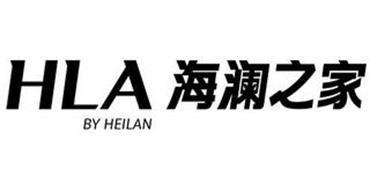 HLA BY HEILAN