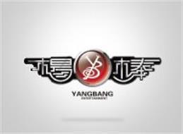 YANG BANG ENTERTAINMENT YB