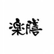 Hikari Miso Co., Ltd.
