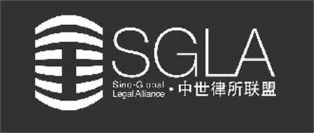 SGLA SINO-GLOBAL LEGAL ALLIANCE