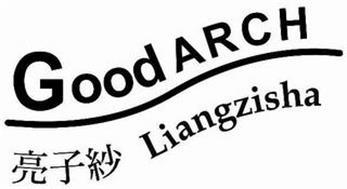 GOOD ARCH LIANGZISHA