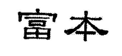 Hon Hai Precision Industry Co. Ltd.