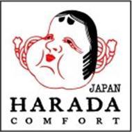HARADA COMFORT JAPAN