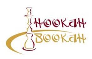 HOOKAH BOOKAH