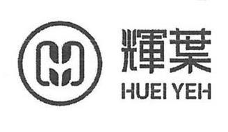 H HUEI YEH