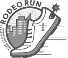 RODEO RUN HOUSTON LIVESTOCK SHOW AND RODEO