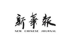 NEW CHINESE CHINA JOURNAL