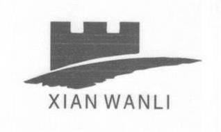 XIAN WANLI