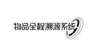 Hubei Xunhua Technology Co., Ltd.