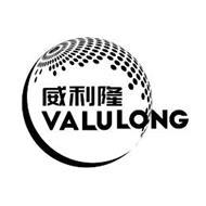 VALULONG