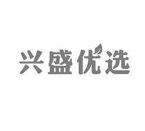 Hunan Xingsheng Preferred E-Commerce Co. Ltd