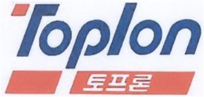 TOPLON