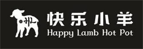 HOT POT HL HAPPY LAMB HOT POT