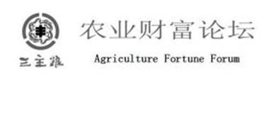 AGRICULTURE FORTUNE FORUM