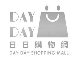 DAY DAY DAY DAY SHOPPING MALL