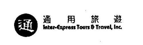 INTER-EXPRESS TOURS & TRAVEL, INC.