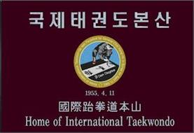TAEKWONDO WAS FOUNDED BY GENERAL CHOI HONG-HI IN KOREA ON APRIL 11, 1955 HOME OF INTERNATIONAL 1955. 4. 11 9 DAN DEGREE