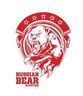 RUSSIAN BEAR NUTRITION