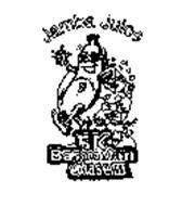 JAMBA JUICE 5K BANANA MAN CHASE III