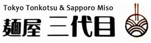 TOKYO TONKOTSU & SAPPORO MISO