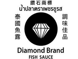 DIAMOND BRAND FISH SAUCE