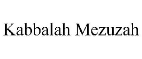 KABBALAH MEZUZAH