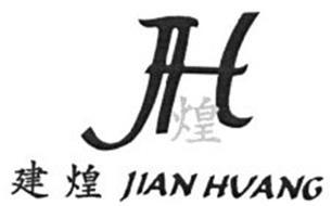 JH JIAN HUANG
