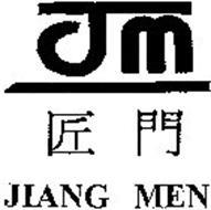 JM JIANG MEN