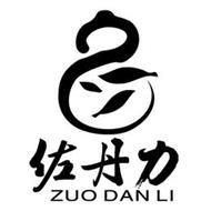 ZUO DAN LI