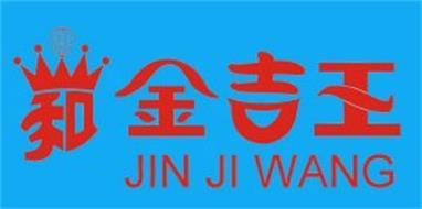 JIN JI WANG