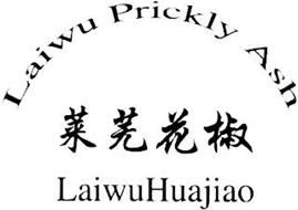 LAIWU PRICKLY ASH LAIWUHUAJIAO