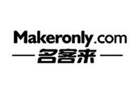 MAKERONLY.COM