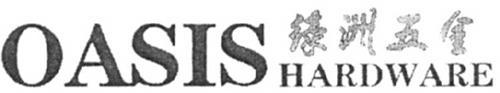 OASIS HARDWARE