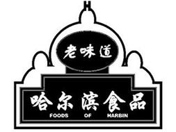 FOODS OF HARBIN