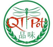 QT POT - CHINESE CHARACTERS UNDERNEATH - GOOD TASTE