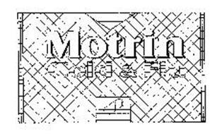 MOTRIN COLD & FLU