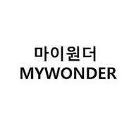 MYWONDER