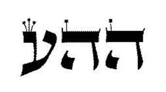 Kabbalah Centre International, Inc.