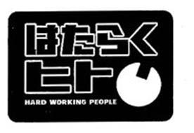 HARD WORKING PEOPLE