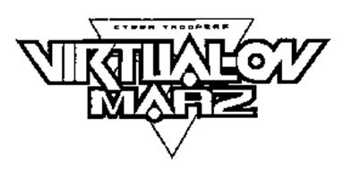 CYBER TROOPERS VIRTUAL-ON MARZ