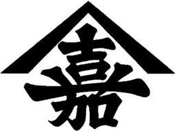 Kabushiki Kaisha Yamamotoyama (Yamamotoyama Co., Ltd.)